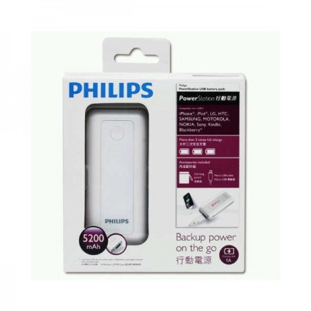 PowerBank PHILIPS 5200mAh
