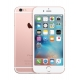APPLE iPhone 6S 16GB Gold- Refurbished Grade A