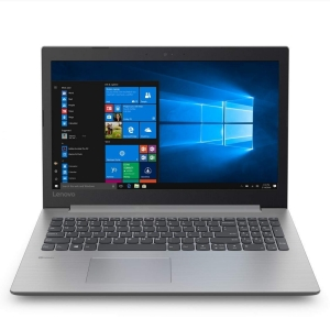 "LENOVO IDEAPAD 330-15IKB-i5-8250U-8GB-256GB-DVD-15.6""-WIN10 PLATINUM GREY"